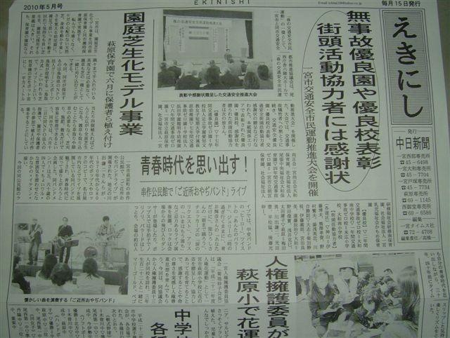 CARC2B2A-新聞23.jpg