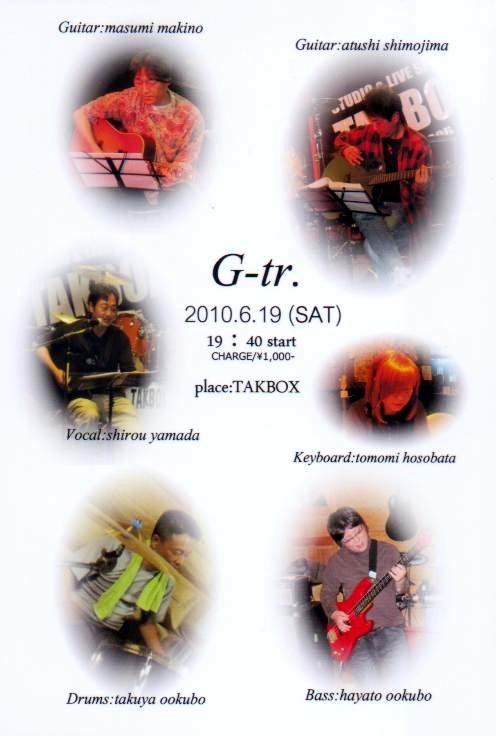 G-Tr2.jpg